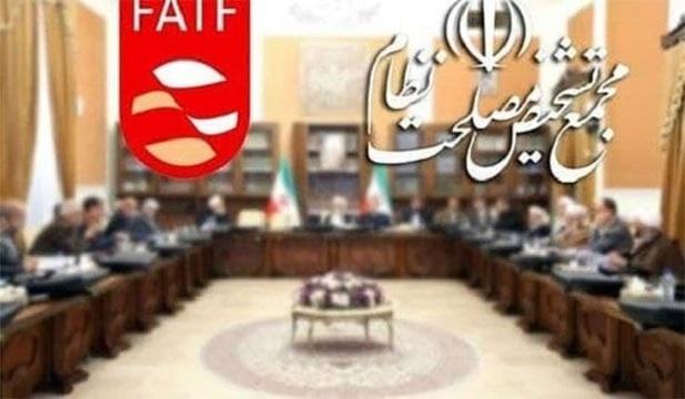 نتیجه بررسی ها درباره FATF بهمن ماه مشخص می شود