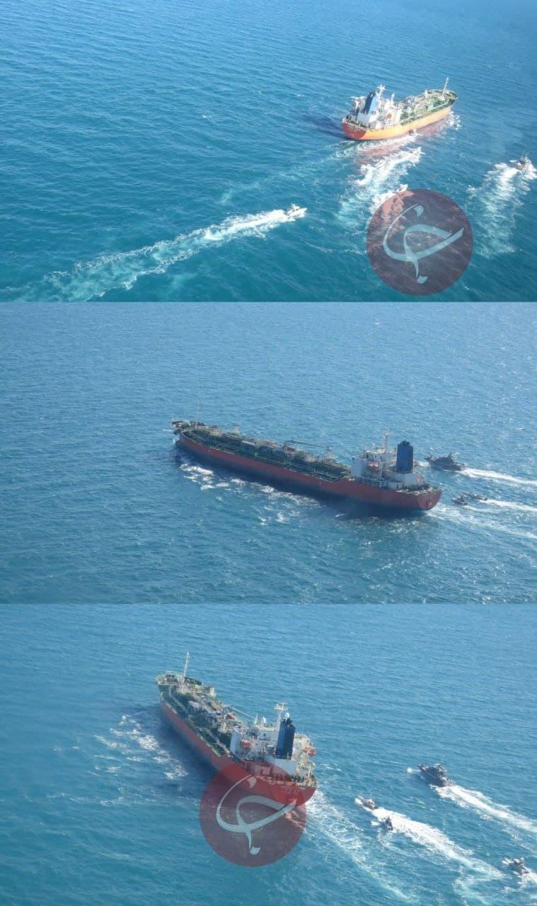 ایران یک کشتی با پرچم کره جنوبی را به دلیل نقض اصول زیستمحیطی در خلیج فارس توقیف کرد