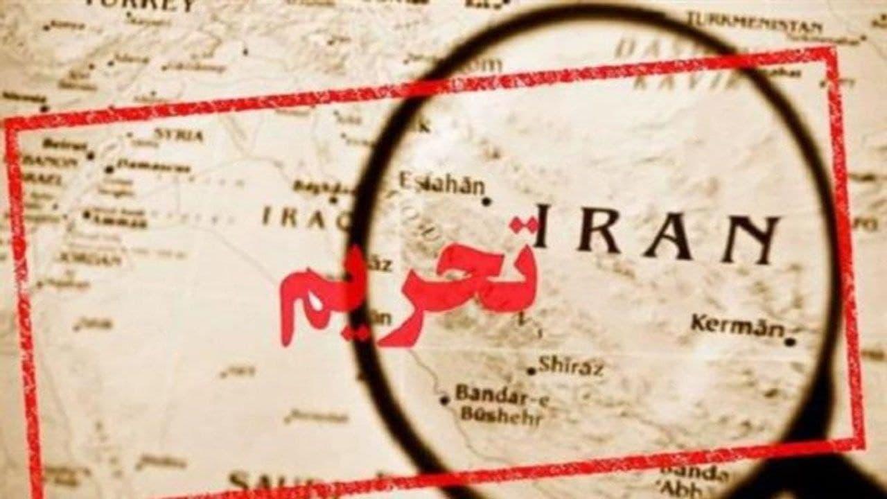 آمریکا تحریمهای جدیدی علیه بخش فولاد ایران وضع کرد