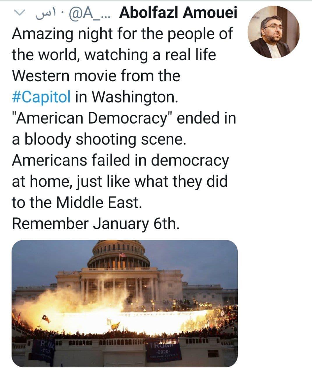 شبی شگفت انگیز برای مردم جهان، با تماشای یک فیلم وسترن از واشنگتن!