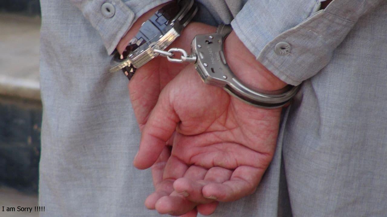 فعالیت دوباره گلدکوئیست در پوشش شرکت کیونت/ ۱۸ نفر بازداشت شدند