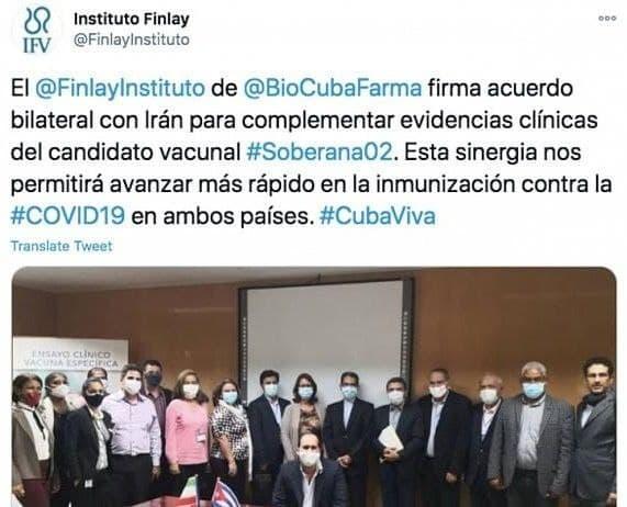 آزمایشات بالینی واکسن ساخت کوبا در ایران انجام میشود