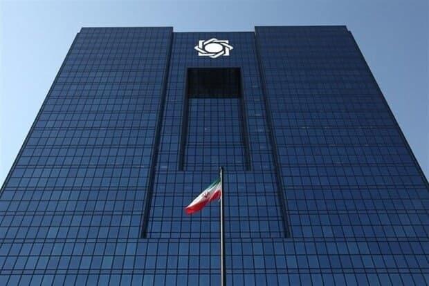قول مقامات کره برای پیگیری سریع آزادسازی پولهای ایران