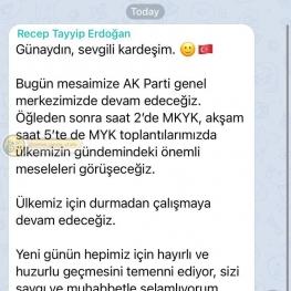 اردوغان واکسن زد