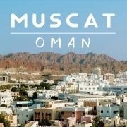 سفر بدون ویزای ایرانیان به عمان به ۱۴ روز افزایش یافت