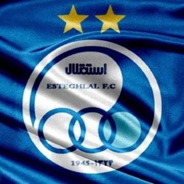 مجوز حرفهای استقلال برای حضور در لیگ قهرمانان آسیا صادر شد