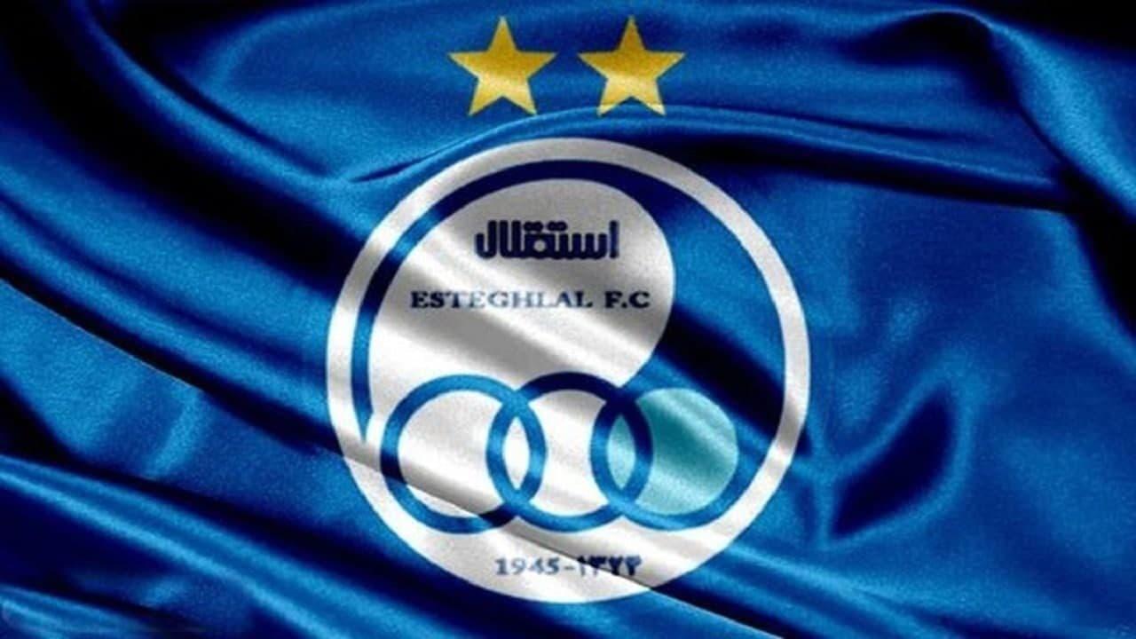 اطلاعیه دپارتمان بین الملل فدراسیون فوتبال