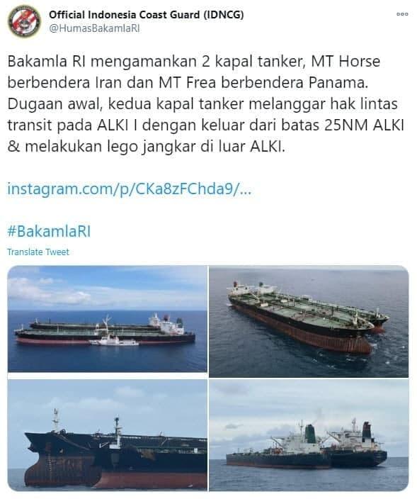 اخبار تکمیلی از توقیف نفتکش ایرانی توسط اندونزی