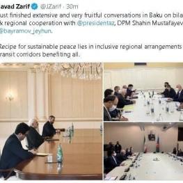 توییت ظریف در پایان دیدارهایش در جمهوری آذربایجان