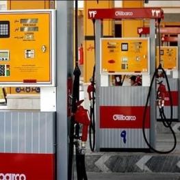 دریافت وجه نقد در جایگاه سوخت ممنوع است