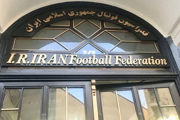 رد صلاحیت ۱۰ نفر در انتخابات فدراسیون فوتبال