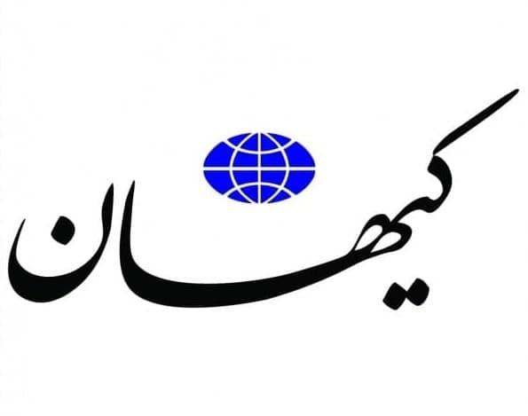 حمله کیهان به سلبریتی های مدافع واکسن خارجی