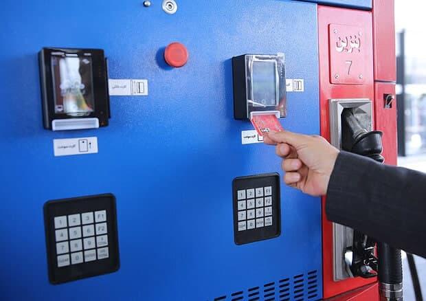 دستگیری کلاهبردار جعلی ثبت نام کارت سوخت