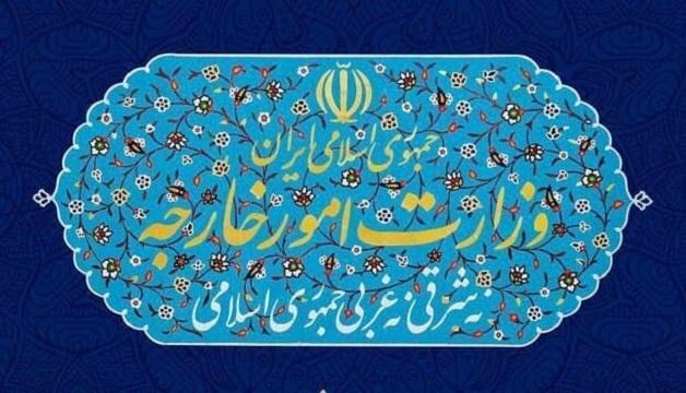 سفیر بلژیک به وزارت امور خارجه ایران احضار شد