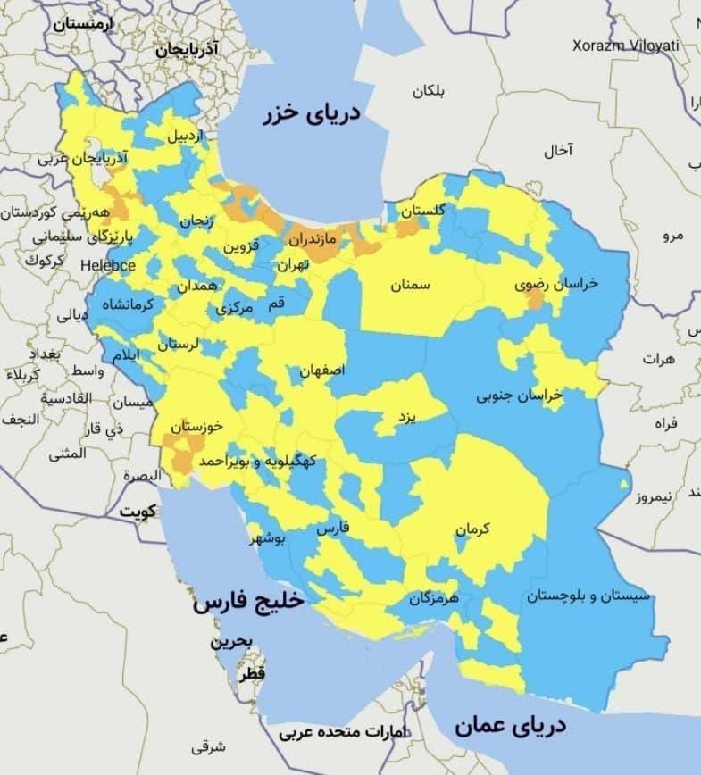 تازهترین رنگبندی کرونا در استانهای ایران