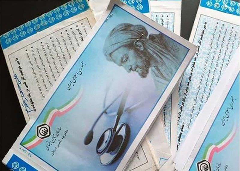 دفترچههای کاغذی از سوم اسفند حذف میشوند