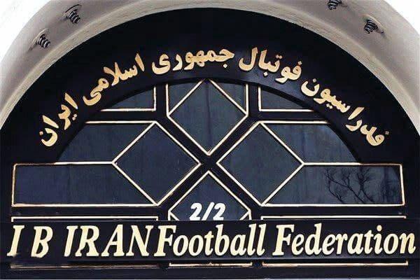 بدهی فدراسیون فوتبال به شستا به نرخ روز تسویه شد