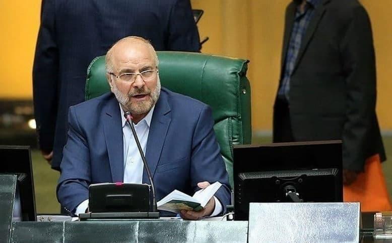 طرح شفافیت آراء در دستور کار مجلس قرار میگیرد