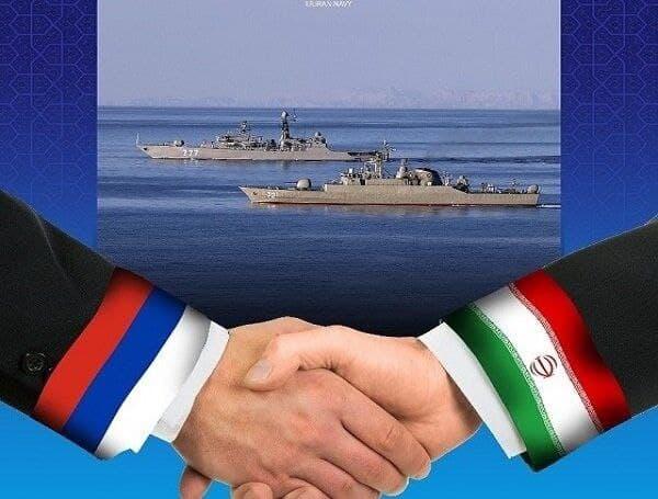 رزمایش دریایی ایران و روسیه فردا در شمال اقیانوس هند برگزار میشود