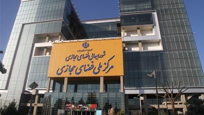 مصوبه شورای عالی فضای مجازی: اکانتهای پرمخاطب تحت نظارت قضایی قرار میگیرند