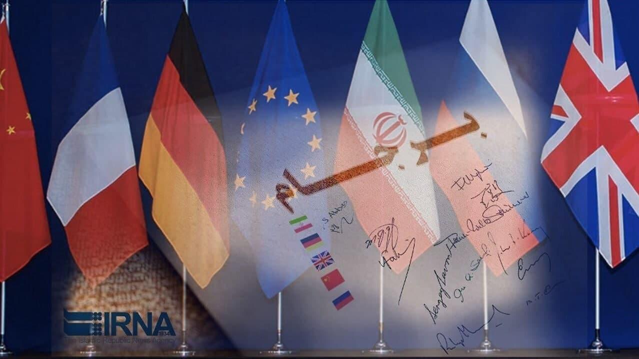 آمریکا و طرفین اروپایی برجام: ایران به طور کامل به تعهداتش عمل کند