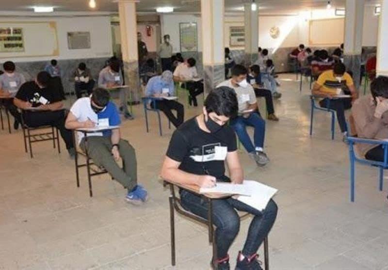 برگزاری مشروط آزمون ورودی مدارس نمونه دولتی