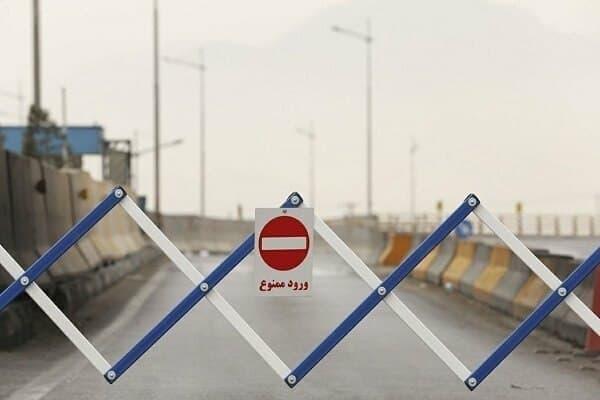 محدودیتهای تردد شمال کشور در تعطیلات