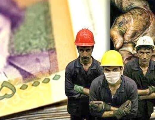 حقوق کارگران و بازنشستگان تامین اجتماعی در نقطه صفر