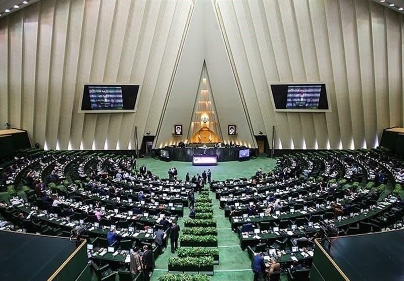 مجلس رای به تخلف دولت و ارائه گزارش آن به قوه قضائیه داد