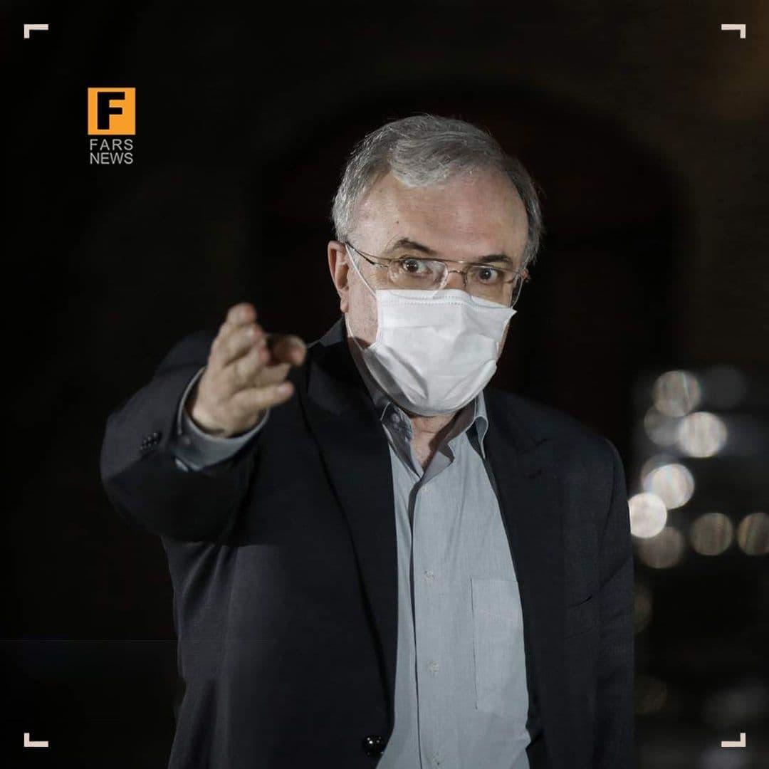 وزیربهداشت: به من بگویید مدیرکل مردهشورخانه!