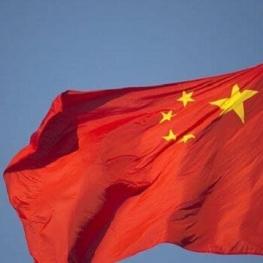 درخواست چین از واشنگتن برای بازگشت به برجام