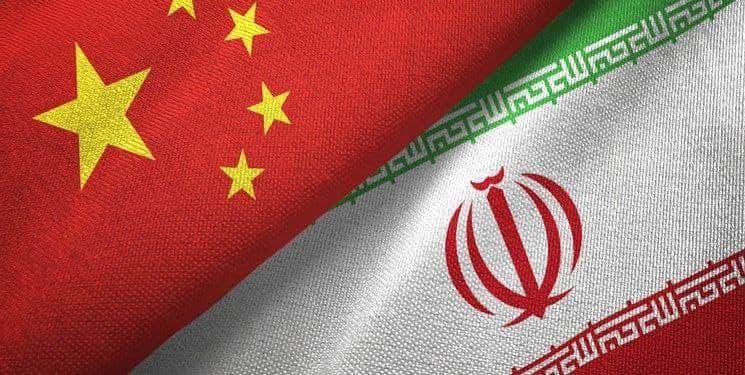 تاکید دیپلماتهای چین و ایران بر لزوم بازگشت سریع واشنگتن به برجام و لغو تحریمها