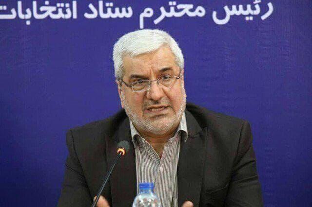 رئیس ستاد انتخابات کشور: امکان انتخاب شعب اخذ رای خلوت برای انتخابات ۱۴۰۰ مهیا شد