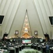 عقبنشینی مجلس درباره توافق ایران و آژانس پس از سخنان رهبری