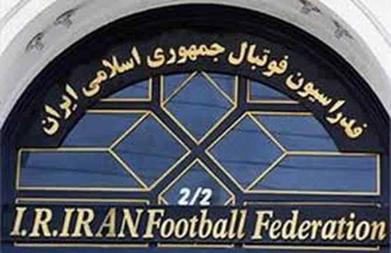انتخابات رياست فدراسيون فوتبال ساعت ۱۰ صبح فردا در تهران برگزار میشود.