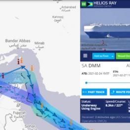 گمانهزنی مقامات اسرائیلی درباره بروز سانحه برای کشتی باربری