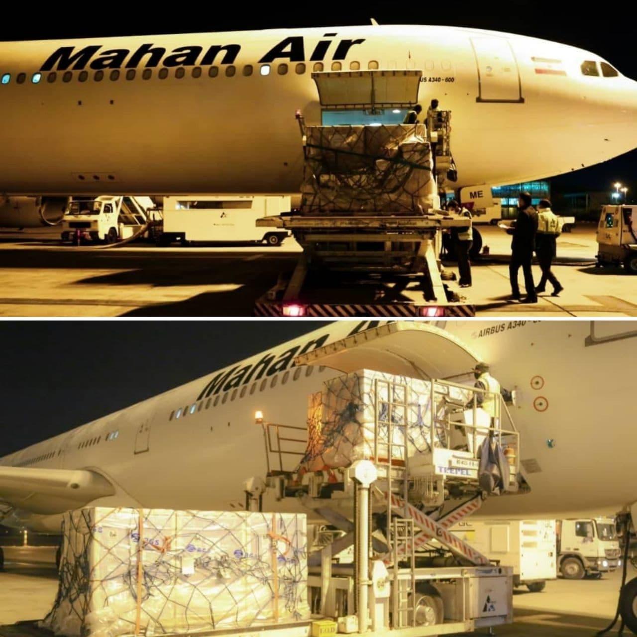 ورود اولین محموله واکسن سینوفارم از کشور چین به فرودگاه امام خمینی