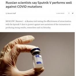 عملکرد خوب واکسن روسی در برابر جهش ویروس کرونا