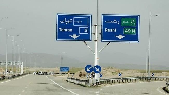 سفر به گیلان، نوروز امسال ممنوع است