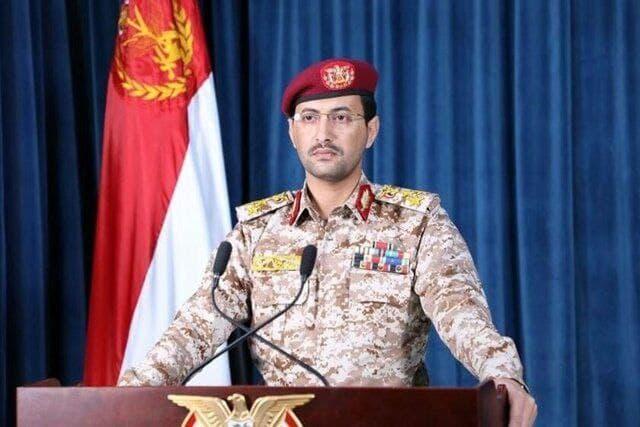 حملات پهپادی یمن به آرامکوی عربستان