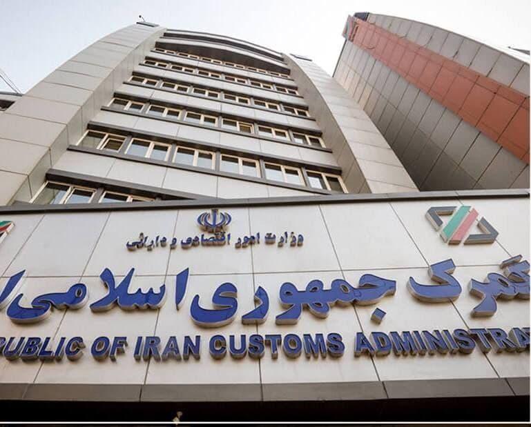 تغییرات جدید در مقررات صادرات و واردات مصوب بودجه ۱۴۰۰