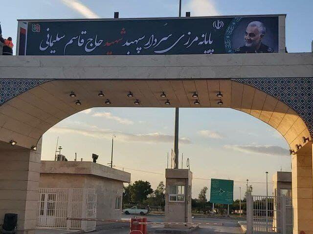 مرز مسافری مهران تا اطلاع ثانوی کماکان بسته است