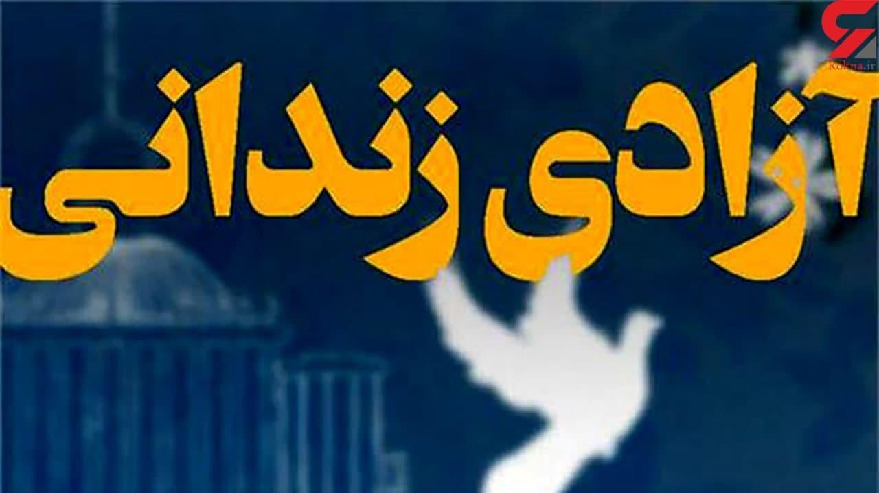 آزادی ۳۰ زندانی کُرد