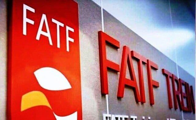جلسه مجمع تشخیص مصلحت نظام با دستور کار بررسی لوایح FATF به تعویق افتاد