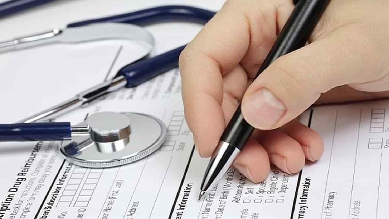 نتایج آزمون دستیاری فوق تخصصی پزشکی اعلام شد