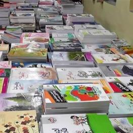 ثبت سفارش و خرید اینترنتی کتابهای درسی سال تحصیلی آینده از ۲۲ فروردین آغاز میشود.