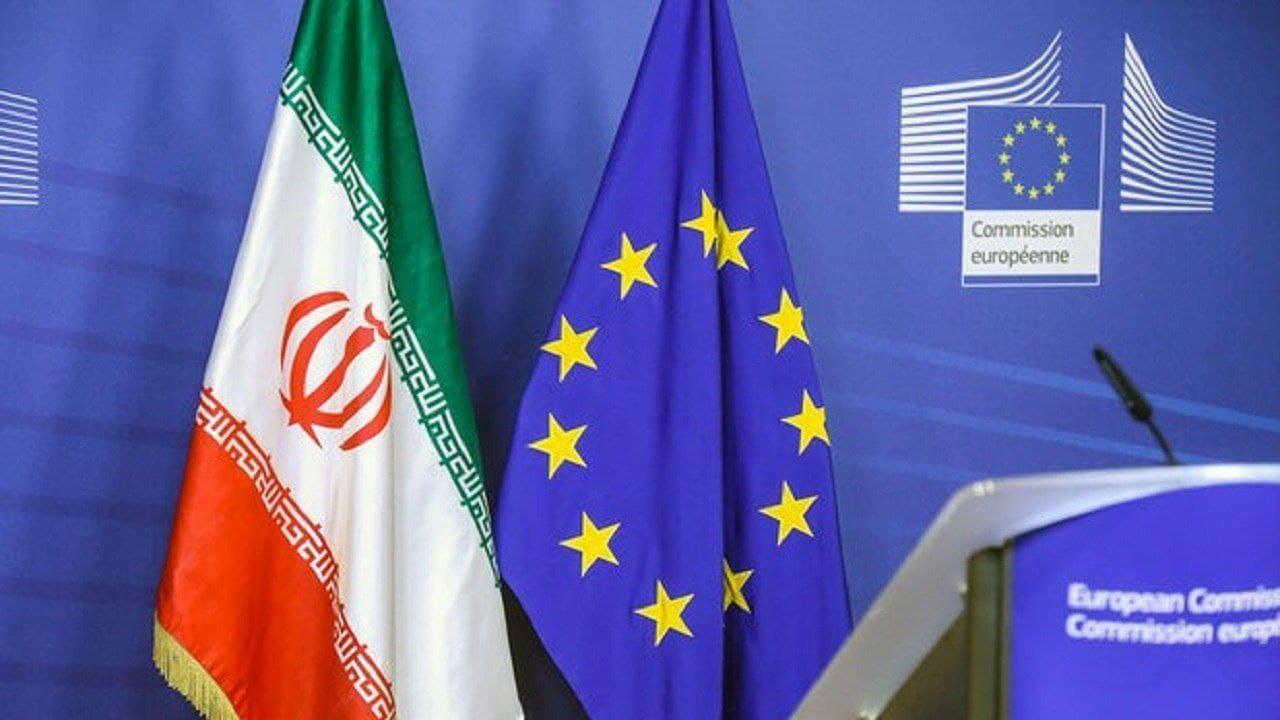 بیانیه اتحادیه اروپا درباره جلسه کمیسیون مشترک برجام