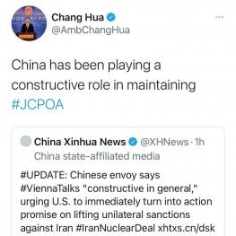 سفیر چین در ایران: چین در حال ایفای نقش سازنده در حفظ برجام است