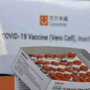 چین ۳ میلیارد واکسن کرونا تولید میکند