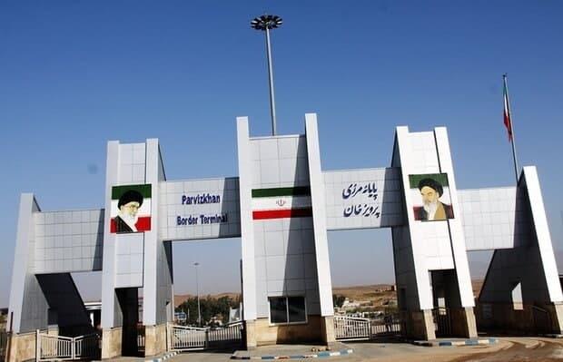 مرزهای عراق همچنان بسته میماند